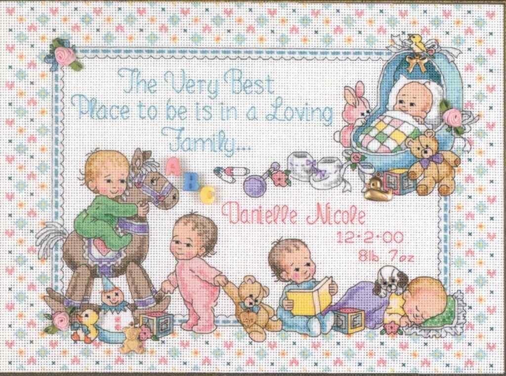 Схема вышивки 3 детей